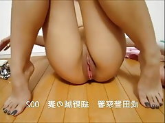 Anal, Asian, Teen, Japanese